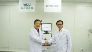 ebeam Technologies accelerates electron beam innovation in China