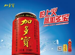 PPG INNOVEL non-BPA packaging coatings selected for China's iconic JDB herbal tea