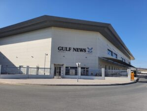 Gulf News Waterless Offset Printing to Conserve Water, Expand Product Offerings