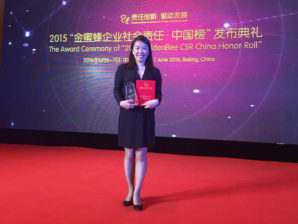 UPM Raflatac's Label Life concept recognised with award in China